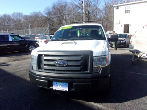 2011 Ford F-150 for sale at Balic Autos Inc in Lanham MD