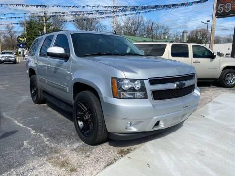 2013 Chevrolet Tahoe for sale at Brucken Motors in Evansville IN