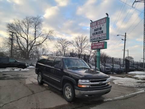 2006 Chevrolet Suburban for sale at Five Star Auto Center in Detroit MI
