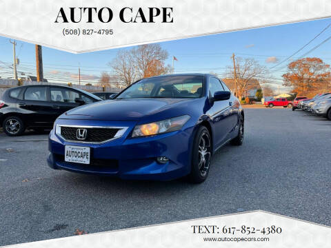 2008 Honda Accord for sale at Auto Cape in Hyannis MA