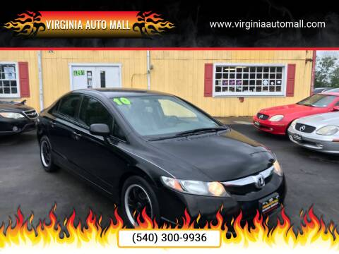 2010 Honda Civic for sale at Virginia Auto Mall in Woodford VA