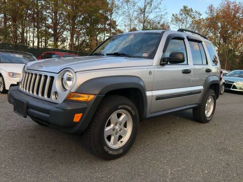 2007 Jeep Liberty for sale at Dream Auto Group in Dumfries VA