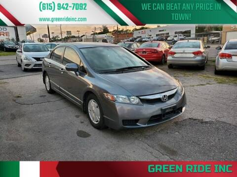 2009 Honda Civic for sale at Green Ride Inc in Nashville TN