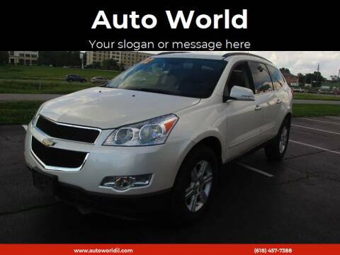 2012 Chevrolet Traverse for sale at Auto World in Carbondale IL