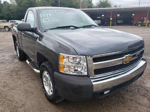 2010 Chevrolet Silverado 1500 for sale at CAR CORNER in Van Buren AR
