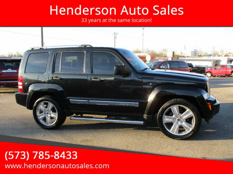 2012 Jeep Liberty for sale at Henderson Auto Sales in Poplar Bluff MO