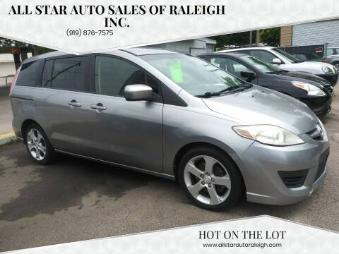 2010 Mazda MAZDA5 for sale at All Star Auto Sales of Raleigh Inc. in Raleigh NC