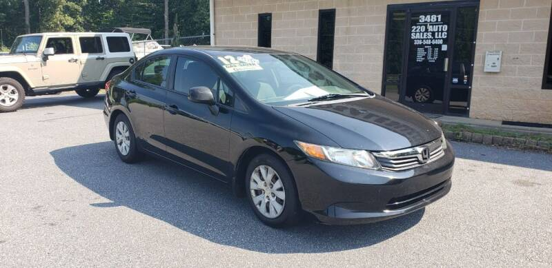 2012 Honda Civic for sale at 220 Auto Sales LLC in Madison NC