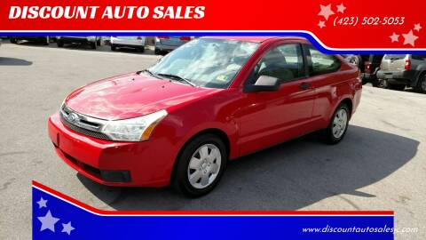 2008 Ford Focus for sale at DISCOUNT AUTO SALES in Johnson City TN