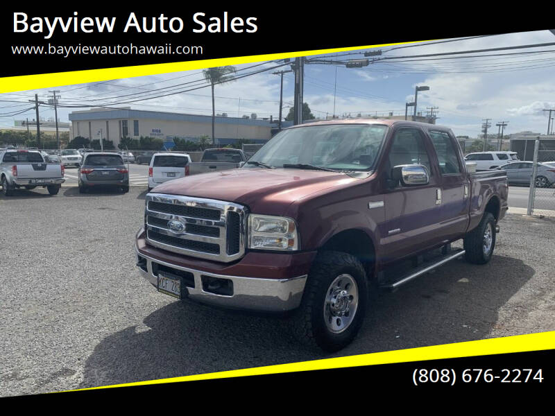 2005 Ford F-250 Super Duty for sale at Bayview Auto Sales in Waipahu HI
