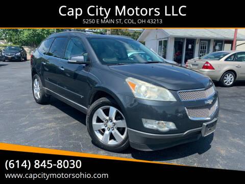 2009 Chevrolet Traverse for sale at Cap City Motors LLC in Columbus OH