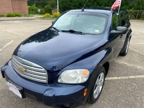 2010 Chevrolet HHR for sale at Hilton Motors Inc. in Newport News VA
