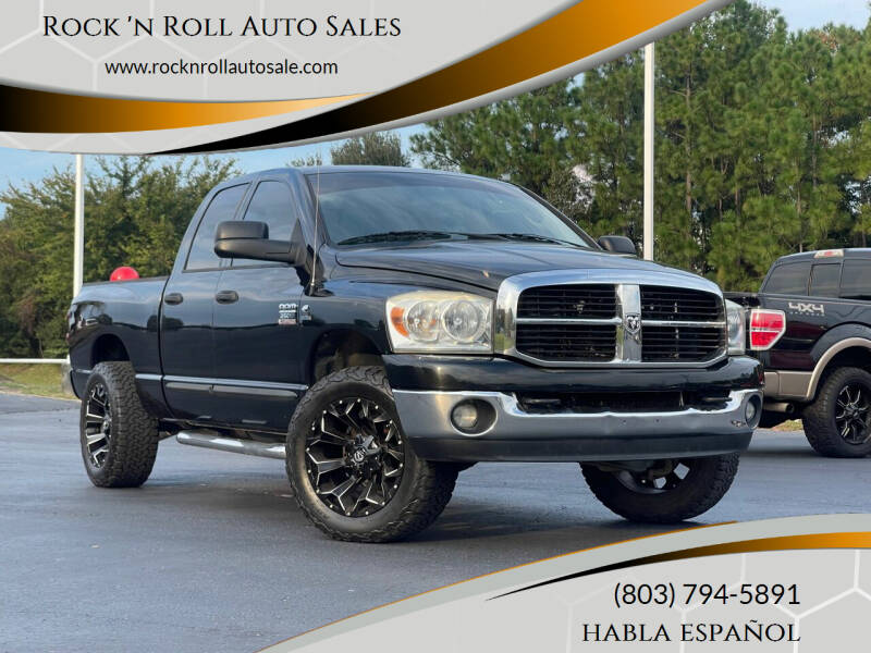 2007 Dodge Ram Pickup 2500 for sale at Rock 'n Roll Auto Sales in West Columbia SC