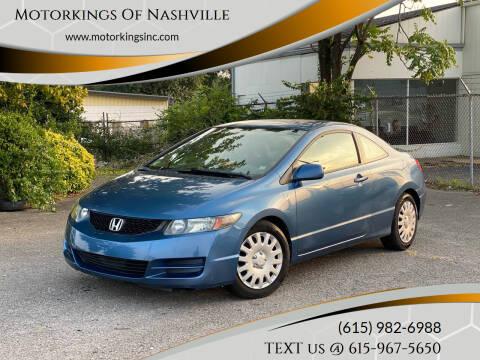 2011 Honda Civic for sale at Motorkings Of Nashville in Nashville TN