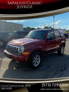 2005 Jeep Liberty for sale at Sapaugh Classic Joyride in Salem MO