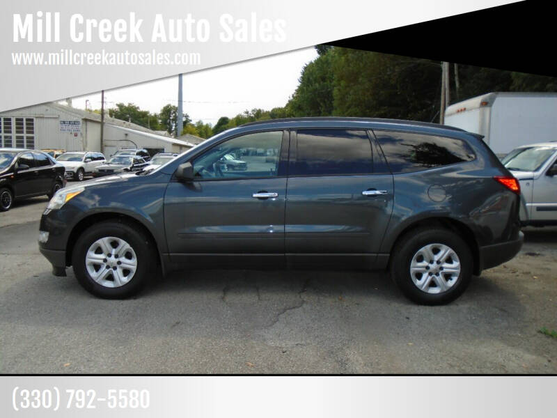 2011 Chevrolet Traverse for sale at Mill Creek Auto Sales in Youngstown OH