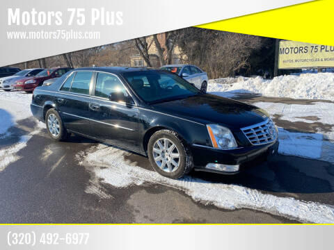 2011 Cadillac DTS for sale at Motors 75 Plus in Saint Cloud MN