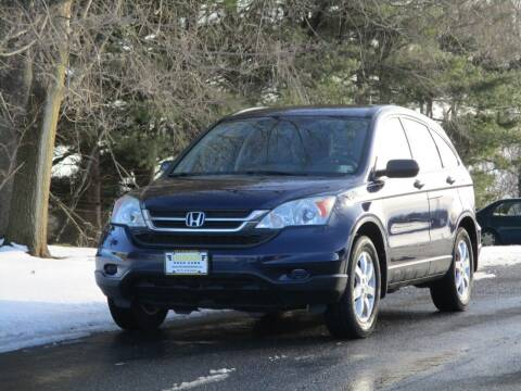 2011 Honda CR-V for sale at Loudoun Used Cars in Leesburg VA