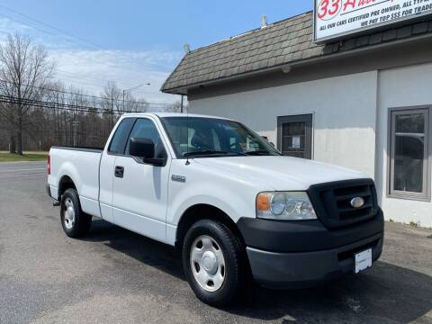 2006 Ford F-150 for sale at Vantage Auto Group in Tinton Falls NJ