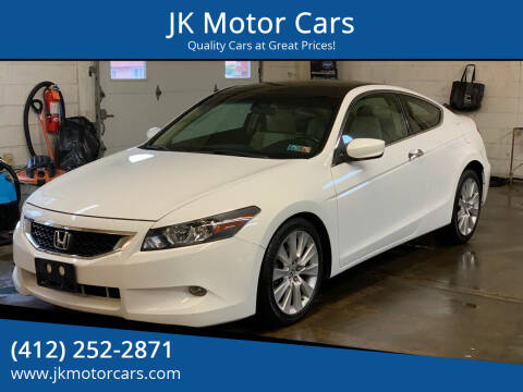 2009 Honda Accord for sale at JK Motor Cars in Pittsburgh PA