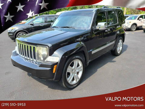 2011 Jeep Liberty for sale at Valpo Motors in Valparaiso IN