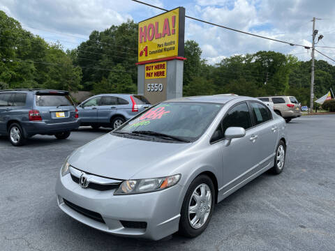 2011 Honda Civic for sale at No Full Coverage Auto Sales in Austell GA