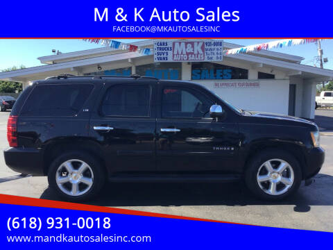 2007 Chevrolet Tahoe for sale at M & K Auto Sales in Granite City IL