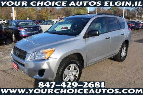 2012 Toyota RAV4 for sale at Your Choice Autos - Elgin in Elgin IL