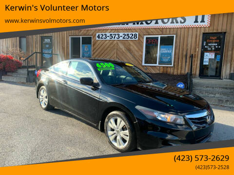 2011 Honda Accord for sale at Kerwin's Volunteer Motors in Bristol TN