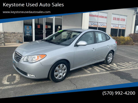 2007 Hyundai Elantra for sale at Keystone Used Auto Sales in Brodheadsville PA