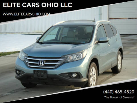 2014 Honda CR-V for sale at ELITE CARS OHIO LLC in Solon OH