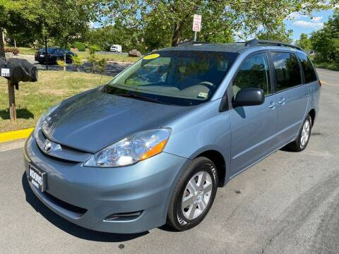 2007 Toyota Sienna for sale at Dreams Auto Group LLC in Sterling VA