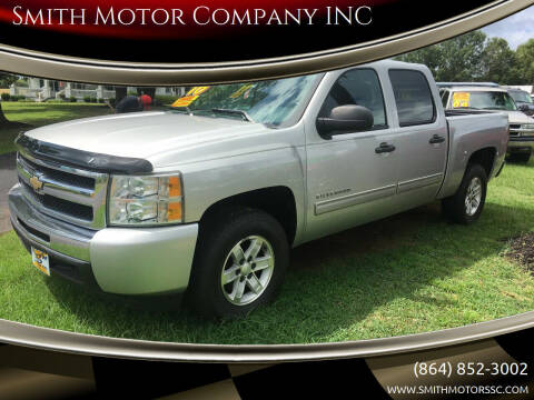 2010 Chevrolet Silverado 1500 for sale at Smith Motor Company INC in Mc Cormick SC