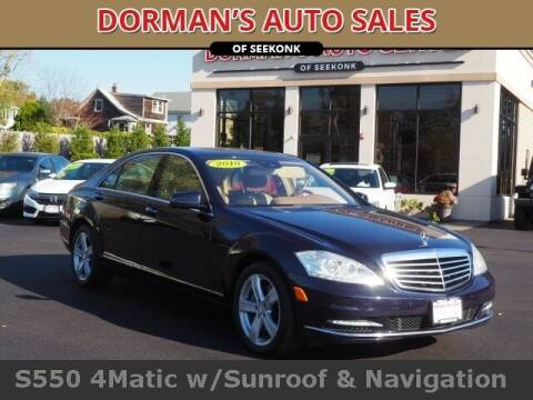 2010 Mercedes-Benz S-Class for sale at DORMANS AUTO CENTER OF SEEKONK in Seekonk MA
