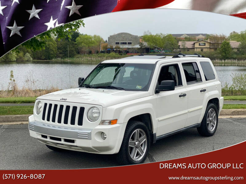 2007 Jeep Patriot for sale at Dreams Auto Group LLC in Sterling VA