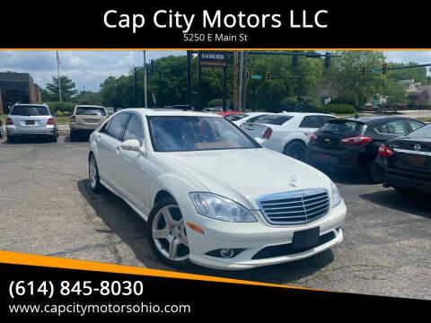 2008 Mercedes-Benz S-Class for sale at Cap City Motors LLC in Columbus OH