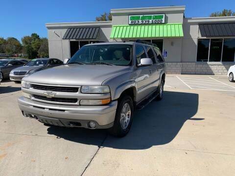 2005 Chevrolet Suburban for sale at Cross Motor Group in Rock Hill SC