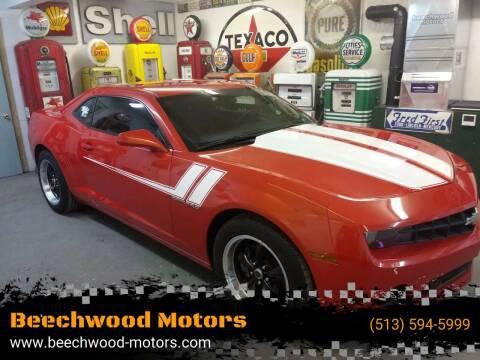 2013 Chevrolet Camaro for sale at Beechwood Motors in Somerville OH