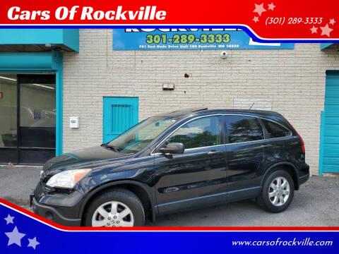 2008 Honda CR-V for sale at Cars Of Rockville in Rockville MD
