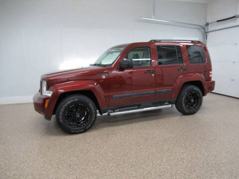 2008 Jeep Liberty for sale at HTS Auto Sales in Hudsonville MI