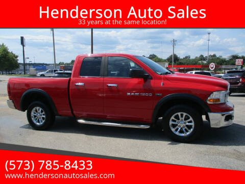2011 RAM Ram Pickup 1500 for sale at Henderson Auto Sales in Poplar Bluff MO
