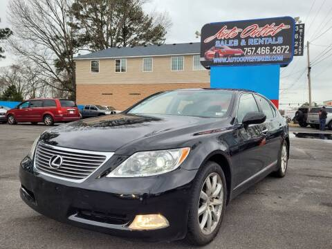 2009 Lexus LS 460 for sale at Auto Outlet Sales and Rentals in Norfolk VA
