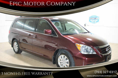 2008 Honda Odyssey for sale at Epic Motor Company in Chantilly VA