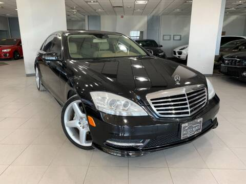 2011 Mercedes-Benz S-Class for sale at Auto Mall of Springfield in Springfield IL