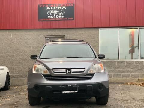 2008 Honda CR-V for sale at Alpha Motors in Chicago IL