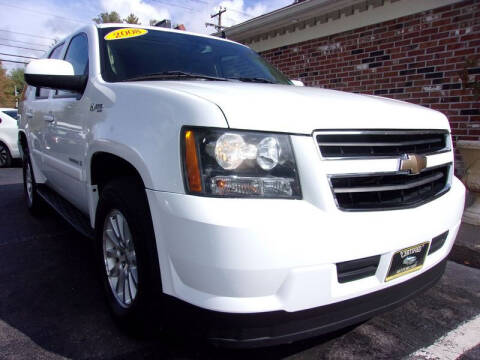 2008 Chevrolet Tahoe for sale at Certified Motorcars LLC in Franklin NH