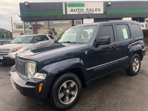 2008 Jeep Liberty for sale at Wakefield Auto Sales of Main Street Inc. in Wakefield MA