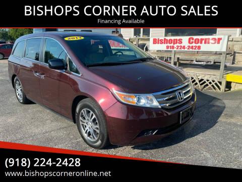 2013 Honda Odyssey for sale at BISHOPS CORNER AUTO SALES in Sapulpa OK