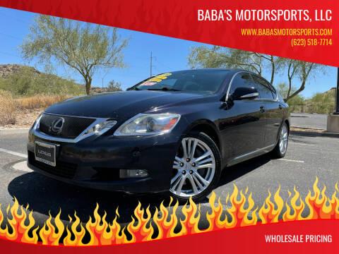2009 Lexus GS 450h for sale at Baba's Motorsports, LLC in Phoenix AZ