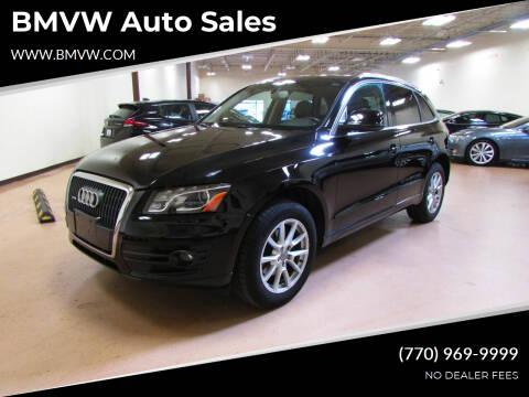 2011 Audi Q5 for sale at BMVW Auto Sales in Union City GA